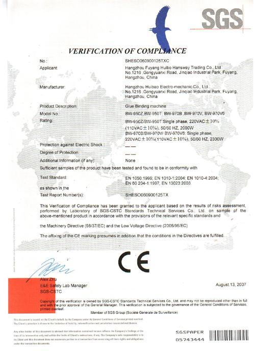 Web SGS CE Certificate Glue Binder 20070813